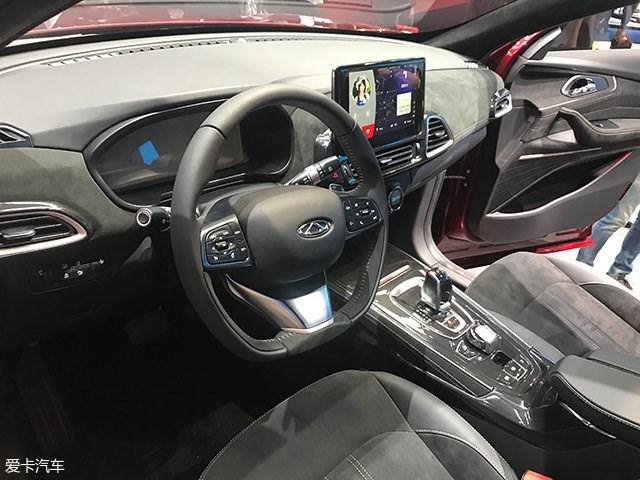 法兰克福车展 奇瑞全新紧凑型SUV发布